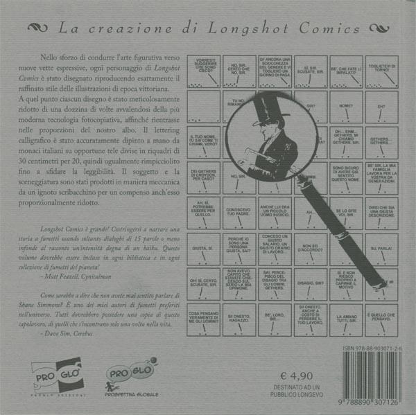 book методические рекомендации